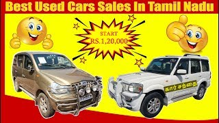 Maruti Omni used car sale in tamilnadu/maruti Omni second