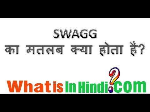 Ammco bus : I like it ka matlab kya hota hai hindi mai