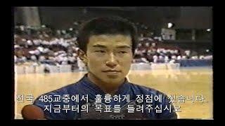 일본 국대 캡틴 우치무라 리즈시절(1998옥룡기 당시/한글자막)