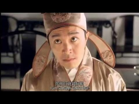 Stephen Chow [HD 1080] - Flirting Scholar - Subtitle Indonesia - English - 𝐂𝐡𝐢𝐧𝐞𝐬𝐞