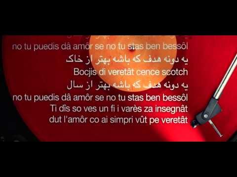 Dj Tubet feat Navid Freedom - Future Generations ( Persian / Friulan rap - eng sub )