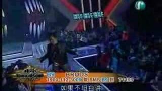 Brods you hua zhi shuo