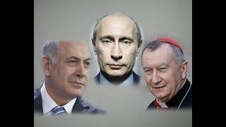 Что просили у Путина главы Израиля и Ватикана?