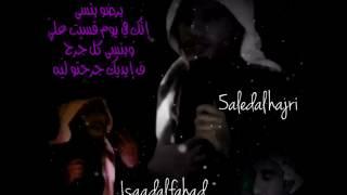 تحميل اغاني سعد الفهد برضو بنسى MP3