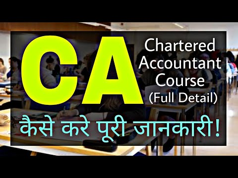 CA Course full Details in Hindi   How to Become Chartered ...