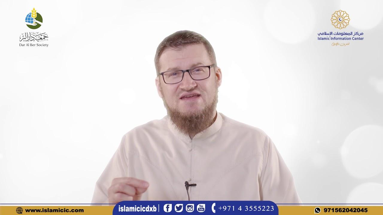 Pillars of Islam - Declaration of Faith