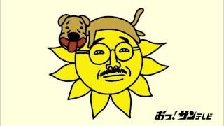 にらめっこ篇(5)