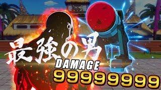 THE PUNCHING MACHINE EVENT GOT UPDATED! 99,999,999 DAMAGE REQUIRED! (DBZ: Dokkan Battle)