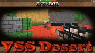блокада - VSS Desert