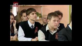 В школах сегодня прошел Всероссийский урок, посвященный 70-летию Великой Победы