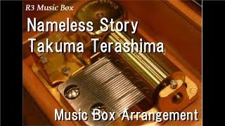 "Nameless Story/Takuma Terashima [Music Box] (Anime ""That Time I Got Reincarnated as a Slime"" OP)"