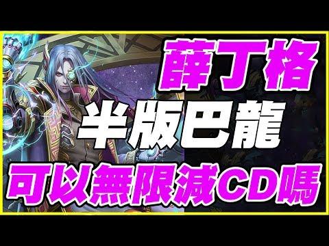 CD6半巴龍!!