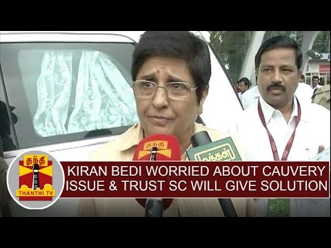 Kiran-Bedi-worried-about-cauvery-issue-trust-Supreme-court-will-give-solution