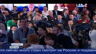Прямая Линия С Владимиром Путиным 16 апреля 2015 Трансляция Смотреть Онлайн Прямой Эфир