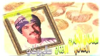 سر قلبي كلمات عبدالله بن صخر العامري ألحان وغناء سالم بن علي تحميل MP3