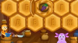 Лунтик Изучаем алфавит Обучающие мультики для детей Познавательные мультфильмы