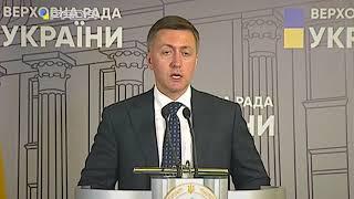 Лабазюк закликав депутатів вирішити питання рейдерства в комплексі із питанням ринку землі