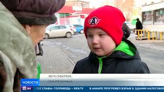 В Екатеринбурге пенсионерка пишет сказки не хуже Толкина