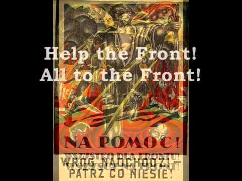 Polish Anniversary: Beat Bolshevik! Polish - Russian war of August, 1920