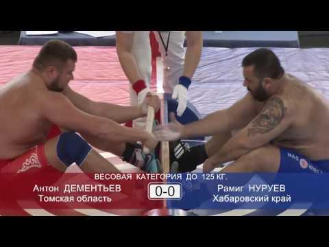 Чемпионат России по мас рестлингу-2017. 1 -й день соревнований