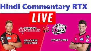 Live SIX vs REN BBL    Sydney Sixers vs Melbourne Renegades BBL live today