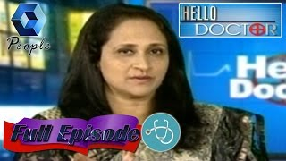 Hello Doctor: Asthma & Allergy Problems    2nd February 2016   Full Episode
