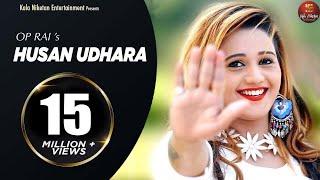 HUSAN UDHARA हुसन उधारा II Latest Haryanvi II Manjeet Panchal II NS Mahi II TR II OP RAI Video,Mp3 Free Download