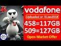 Vodafone 458, 509 Plan Details || Free calls, 117/127GB Data || DTS ||