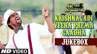 Krishnagadi Veera Prema Gaadha Jukebox   Nani, Mehr Pirzada   Kvpg Songs   Vishal Chandrasekhar