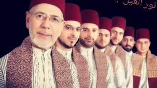 نور العين جد الحسنين - فرقة المرعشلي Nurol 'ain Jaddal Hasanain - Firqot Al-Marashli