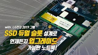 LG전자 2019 그램 15ZD990-VX50K (SSD 256GB)_동영상_이미지