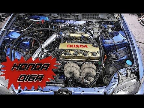 Двигатель Honda D16A - Надежность, Ремонт, Проблемы