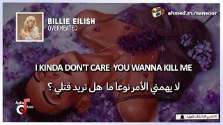 Billie Eilish - OverHeated (lyrics) مترجمة