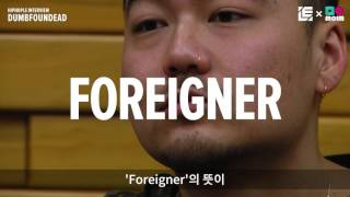 [HIPHOPLE Interview] DUMBFOUNDEAD