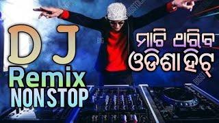 Odia Dj Exclusive Odia Dj Songs Mix
