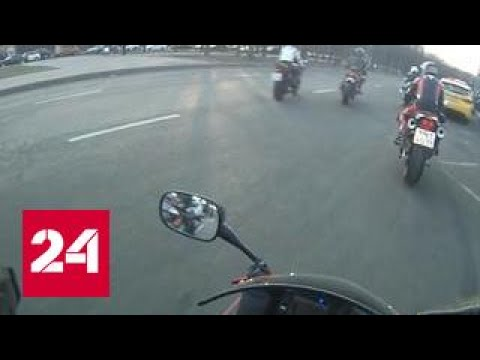 Смертельное ДТП с байкером на Кутузовском: руль Mercedes не поделили студент и его подруга