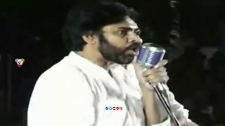 Pawan Kalyan Shocking Comments On YS Jagan  || Pawan Kalyan Warning To Jagan ||NSE