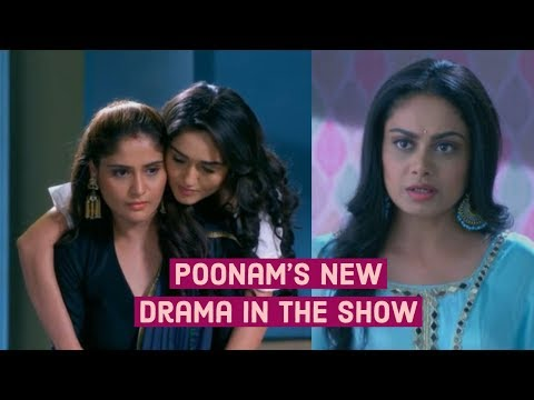 Udann Sapnon Ki: Poonam's New Drama In The Show