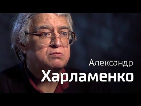 Александр Харламенко о Венесуэле и социализме. По-живому