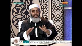 الإسلام والحياة | 16 - 11 - 2015