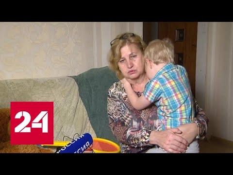 Органы опеки пытаются разлучить бабушку и внука из-за квартиры - Россия 24