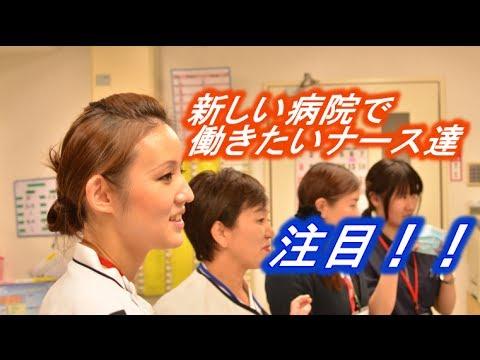 新病院コマーシャル動画