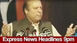 Express News Headlines and Bulletin - 09:00 PM - 25 May 2017 | Express News