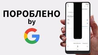 Ничего нового и Pixel 3 — презентация Google 2018