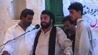 preview picture of video 'Zakir Ghulam Abbas Freedka of Ahmedpur Sial | Majlis at Gahi Syedan, Rawalpindi (2002)'