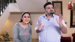 Romi Nay Kis Ka Qatal Kiya Hai? | Comedy Scene | Biwi Se Biwi Tak