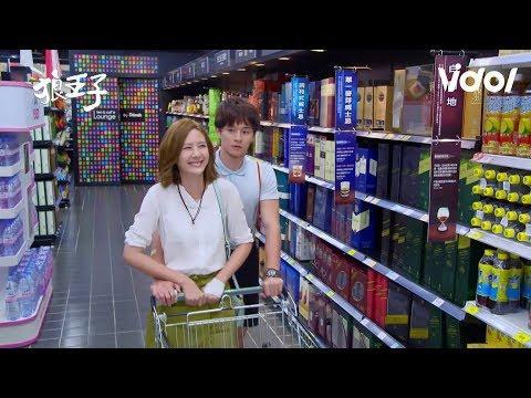 Prince Of Wolf (狼王子) EP1 -  蜜蜜帶澤明坐火車﹑逛超市|Vidol.tv