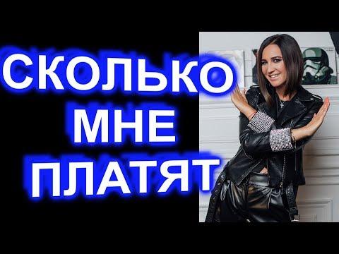 Ольга Бузова рассказала, сколько стоят ее услуги на новогодних корпоративах