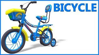Bicycle For Kids And Toddlers | Kids Bicycle | Toys For Children