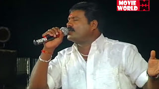 എത്ര കേട്ടാലും മതിവരില്ല ... | Kalabhavan Mani Nadan Pattukal | Kalabhavan Mani Songs